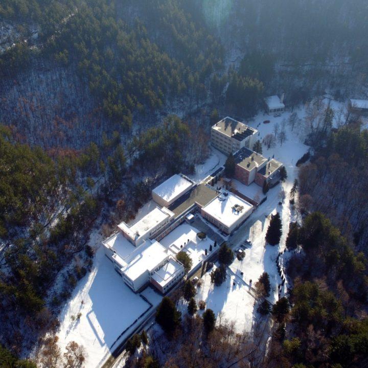 Университетски център
