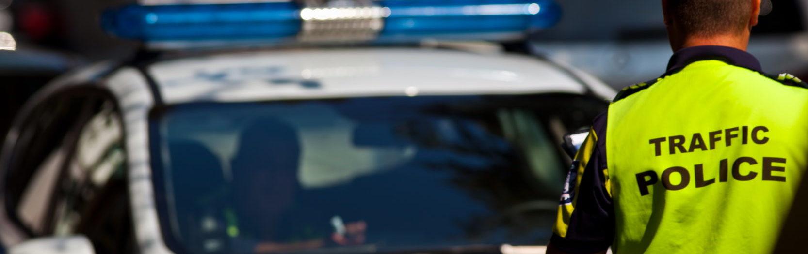 Стокова снимка - Полиция