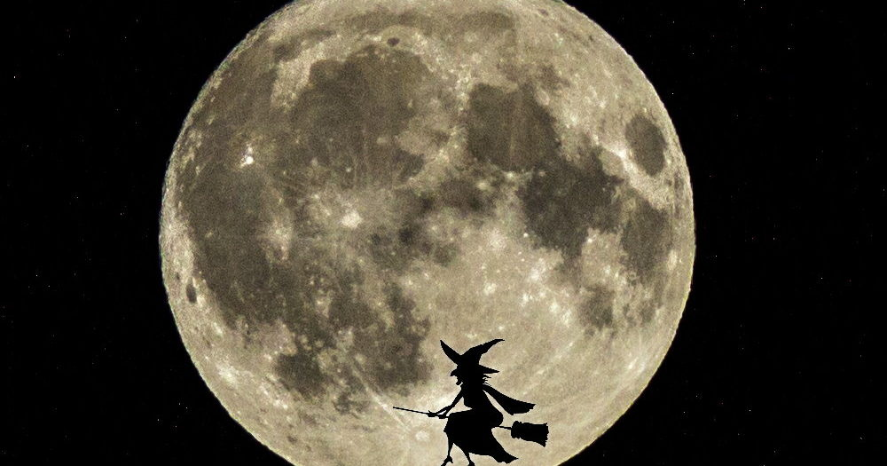 Луната и Баба Яга