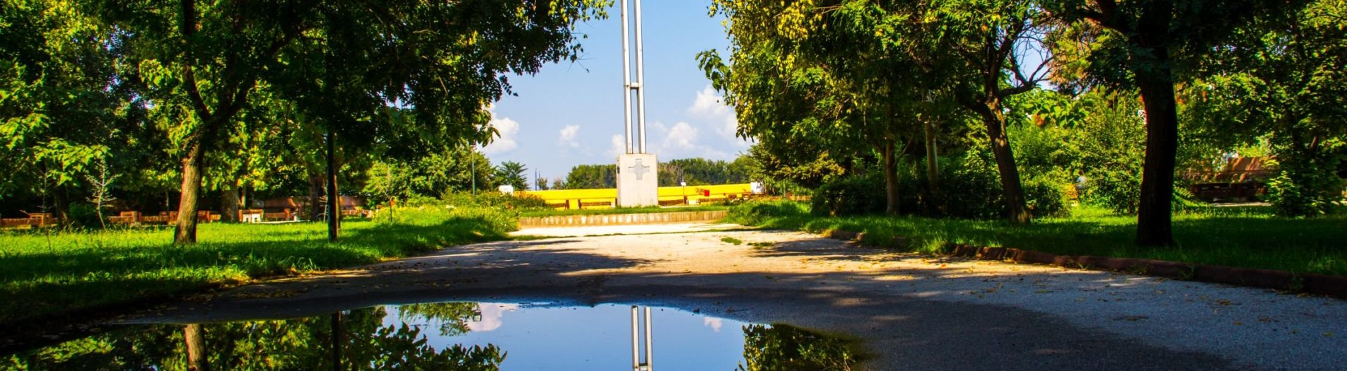 Парк Острова - Сбовода - град Пазарджик